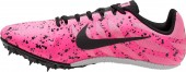 Cuie Atletism NIKE ZOOM RIVAL S 9 - cod 907565603