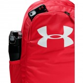 UNDER ARMOUR Rucsac Scrimmage 2.0 Backpack 1342652-600